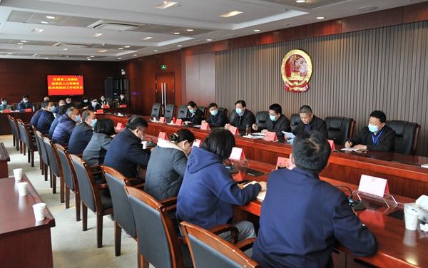 区委第二巡察组在区人大常委会机关党组织召开第十一轮巡察工作动员部署会